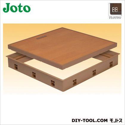 JOTO 高気密床下点検口 ブラックブラウン 554×404×77.5mm (SPF-R4560F12-BB)