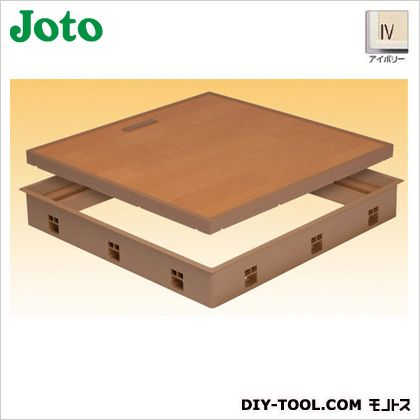 JOTO 高気密床下点検口 アイボリー 600×600×77.5mm SPF-R6060S-IV