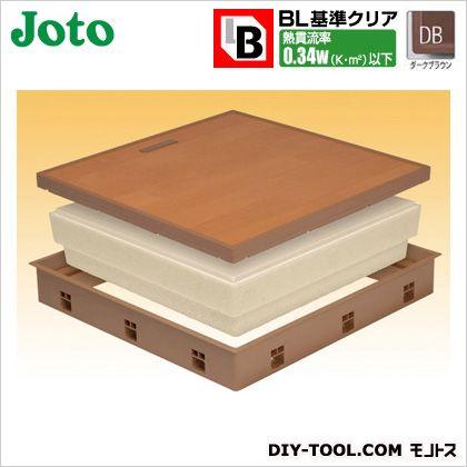 JOTO 高気密床下点検口 ダークブラウン 600×600×77.5mm (SPF-R60F12-BL3-DB)