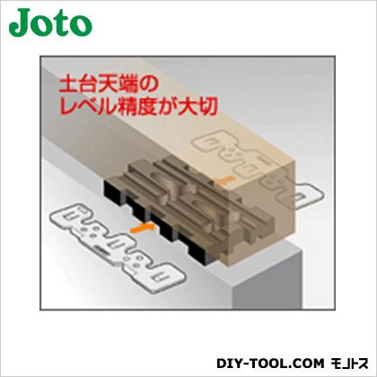 JOTO キソパッキン用調整板 ブラック 47×204mm KP-S103 120個