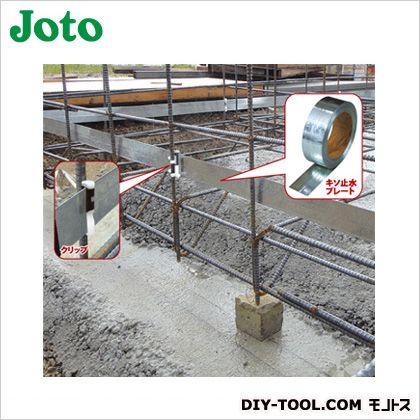 JOTO キソ止水プレート キソ止水プレート:シルバー クリップ:ホワイト 20m×2巻 KSP-5440