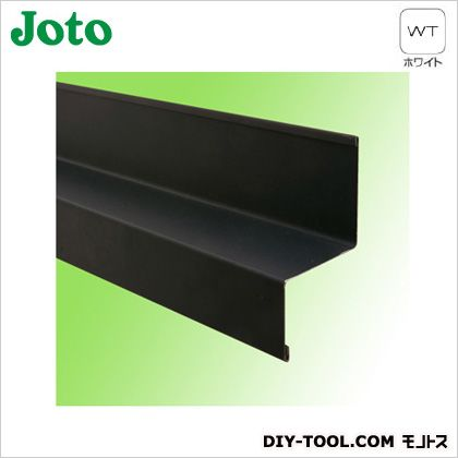 JOTO 水切り 受注生産品 本体 鋼板製 ホワイト WSF-50-WT 2020A/W新作送料無料 20本 3 030mm