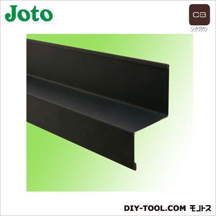 JOTO (訳ありセール 格安) 水切り 本体 鋼板製 シックブラウン 期間限定送料無料 030mm WSF-50-CB 3 20本