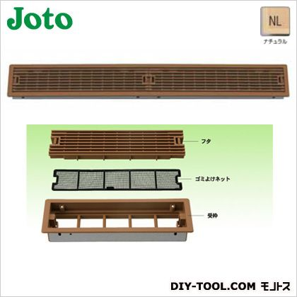 JOTO ルームガラリ ナチュラル 624.5×90×26.5mm YV-7560-NL 4個