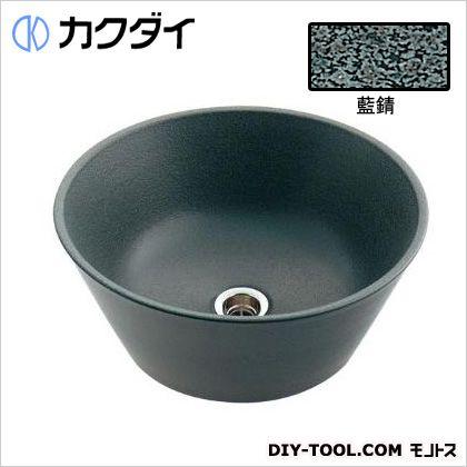 カクダイ(KAKUDAI) 手水鉢 藍錆 624-944