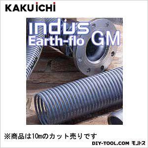 カクイチ サクションホース インダスアースフローGM 150mm 定尺10m
