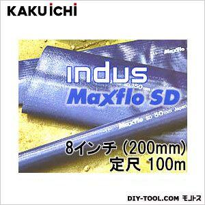 カクイチ 送水ホース インダスマックスフローSD 8インチ(200mm) 100m