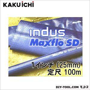 カクイチ 送水ホース インダスマックスフローSD 1インチ(25mm) 100m