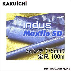 カクイチ 送水ホース インダスマックスフローSD 3インチ(75mm) 100m