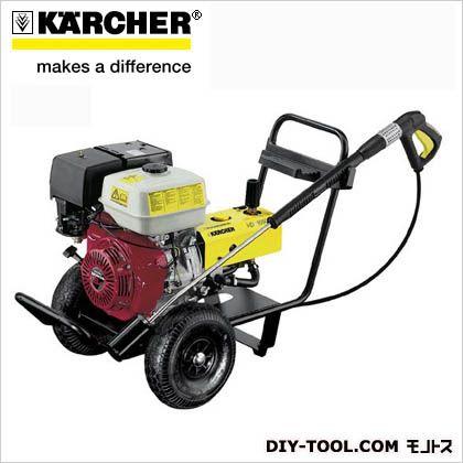 ケルヒャー 業務用エンジン式冷水高圧洗浄機 HD1050B