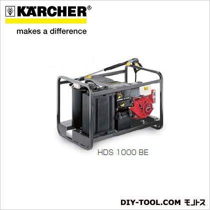 ケルヒャー 業務用エンジン式温水高圧洗浄機 HDS1000BE