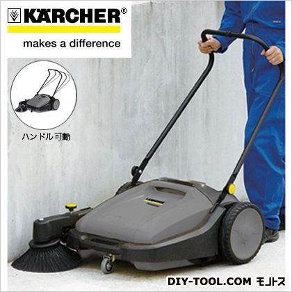 ケルヒャー 業務用手押し式スイーパー 780 x 400 x 940 mm