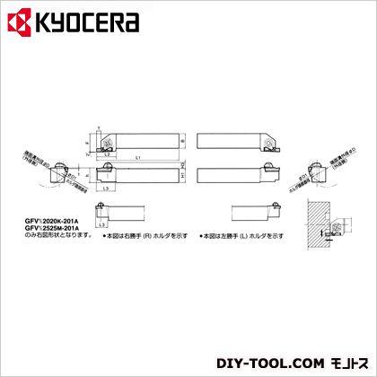 京セラ ホルダー (GFVR2020K-352B) 金工用アクセサリー 金工 アクセサリー