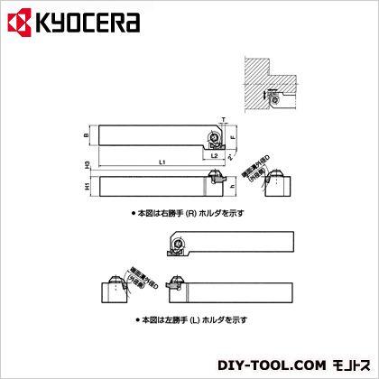 京セラ ホルダー (GFVSL2020K-08AA) 金工用アクセサリー 金工 アクセサリー