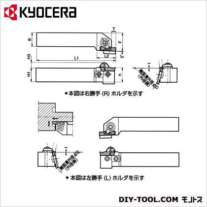 京セラ ホルダー (GFVSL2525M-351B) 金工用アクセサリー 金工 アクセサリー
