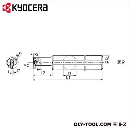 京セラ ホルダー (GIVR3232-2C) 金工用アクセサリー 金工 アクセサリー