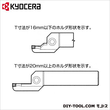 京セラ ホルダー (KFMSR2020K3040-3) 金工用アクセサリー 金工 アクセサリー