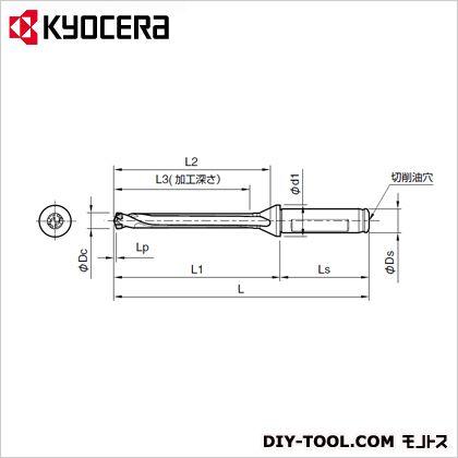 京セラ ホルダ- THD07440  SF25-DRC210M-8