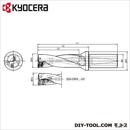 京セラ ホルダ- THD10092 (S20-DRX130M-4-03) 金工用アクセサリー 金工 アクセサリー