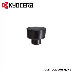 京セラ チップ TCR01530 (RBG20K20003 A65) 金工用アクセサリー 金工 アクセサリー