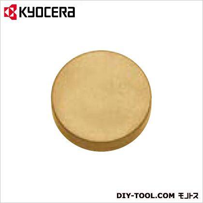京セラ チップ TBP03010 (RNMN120300S02020 KBN900) 金工用アクセサリー 金工 アクセサリー