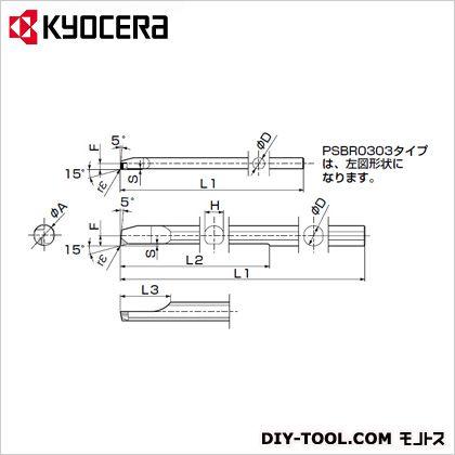 京セラ チップ TBV30109 (PSBR0404-60NBS KBN510) 金工用アクセサリー 金工 アクセサリー