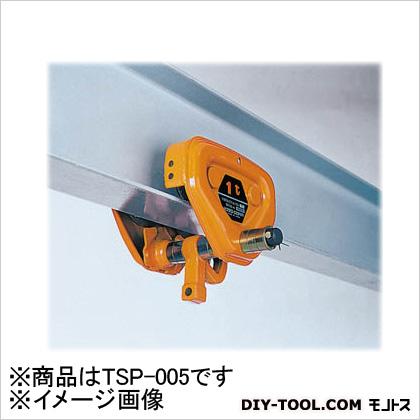 キトー ユニバーサルプレントロリ TS形 0.5t (TSP005)
