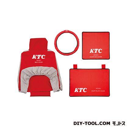 KTC カバーリングセット  ATYC4014