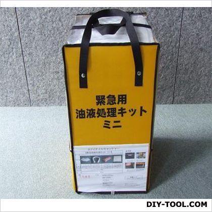 カクイ 緊急用油液処理キット イエロー(バック色) 緊急キット ミニ 4品 セット