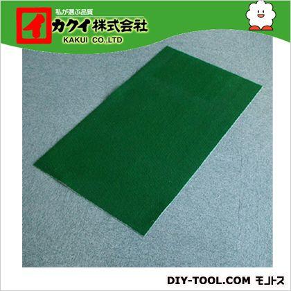 カクイ フロアマット 緑 幅×奥行×高さ:90×500×0.7cm FMR-905 10 本