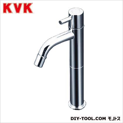 KVK 立水栓(単水栓) ロングボディ 幅×奥行×高さ:39×96×270mm LFK612-112