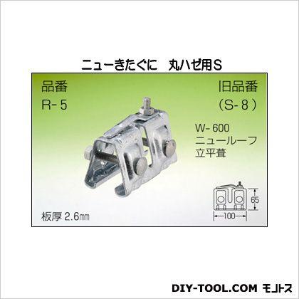 河井工業 ニューきたぐに 丸ハゼ用 S H65×D100 R-5-1 60個