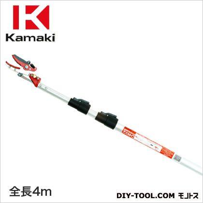 カマキ 3段継伸縮式高枝切鋏かるのびサンダンアンビルタイプ 4.0m #1470A