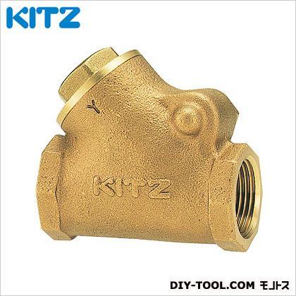KITZ 青銅製Y型スイングチャッキ (YR1B[25A]):DIY FACTORY ONLINE SHOP