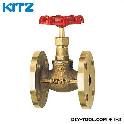KITZ 青銅製グローブバルブ  JB2B[50A]