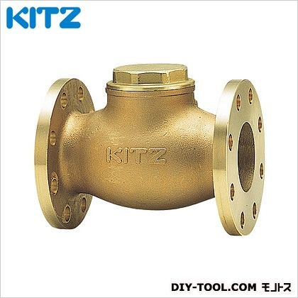 KITZ 青銅製スイングチャッキバルブ (OB1/2B[15A])