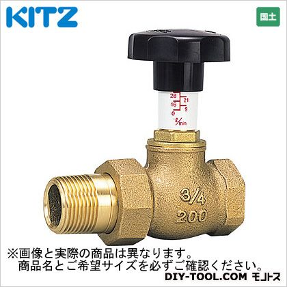 KITZ 青銅製ファンコイルバルブ (INSH1.1/4B[32A])