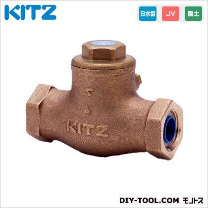 KITZ 鉛フリー青銅スイングチャッキ (ONW1.1/2B[40A])