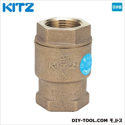 KITZ 給水用青銅製リフトチャッキ (RFN2B[50A])