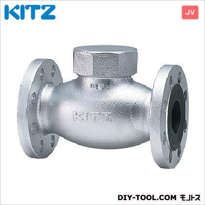 KITZ ダクタイル製リフトチャッキ (20SNB20A)