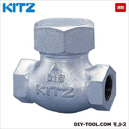 KITZ 消防ダクタイルリフトチャッキ ((F)20SN1B[25A])