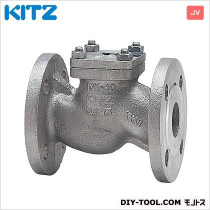 KITZ ステンレス製リフトチャッキ (10UNA15A)