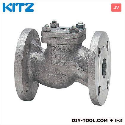 KITZ ステンレス製リフトチャッキ (10UNAT25A)