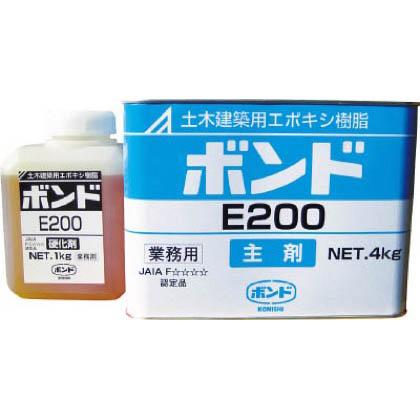 コニシ E200エポキシ樹脂接着剤5kgセット 45710