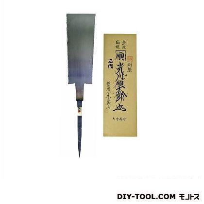 【2019 新作】 両刃鋸 鋸サイズ:240mm(8寸):DIY  SHOP 光川順太郎 FACTORY ONLINE-DIY・工具
