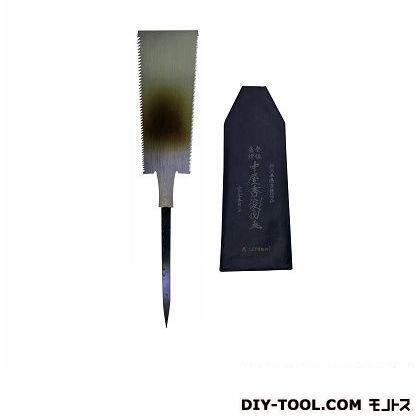 中屋秀俊 両刃鋸 鋸サイズ:270mm(9寸)