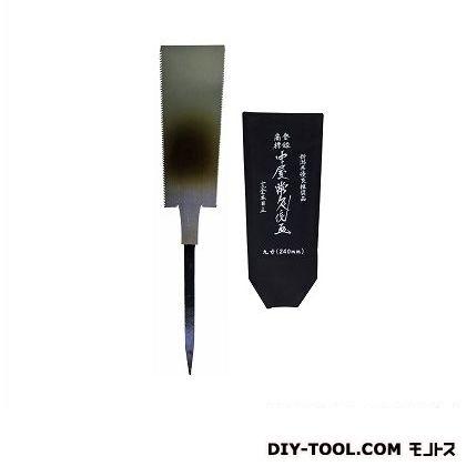 中屋常久 両刃鋸 鋸サイズ:240mm(8寸)