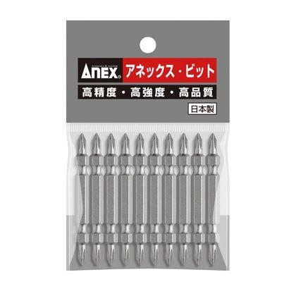 アネックス ANEX ハイパービット両頭 + 5☆好評 10本 0X65 AH-14M-0X65 セール