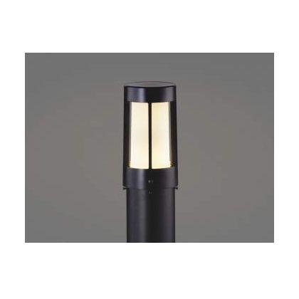コイズミ照明 LEDガーデンライト  AU36225L