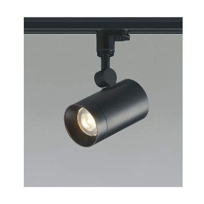コイズミ照明 LEDスポットライト  AS38216L